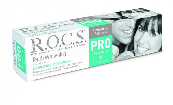 R.O.C.S. Pro sweet mint