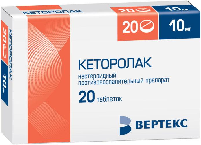 Ketorolacu Tablets